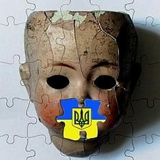 mignews.com.ua