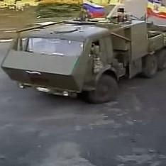 ОБСЕ заметила у террористов ранее неизвестное вооружение (Фото)