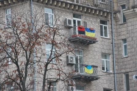 Первая годовщина начала Евромайдана