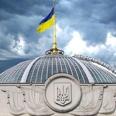 Пять партий подписали коалиционное соглашение (Фото)