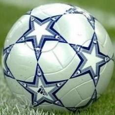 футбол терриконы