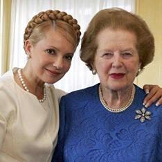 ФОТО: byut.com.ua
