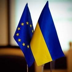 России не удастся переписать СА между Украиной и ЕС