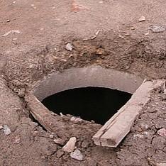 На Академгородке мальчик провалился под землю