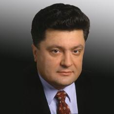 ФОТО: Poroshenko.com.ua